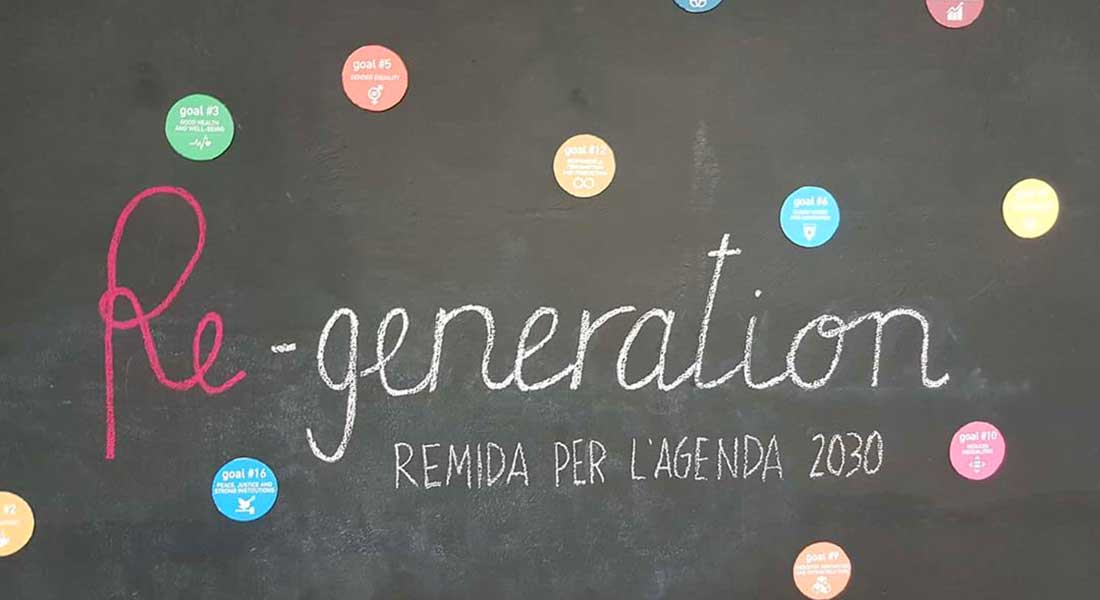 remida re-generation